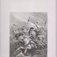 Arte: LITOGRAFÍA. INVASIÓN DE ESPAÑA POR LOS VISIGODOS. 36,5 X 27 CM. 1871. Lote 191221972