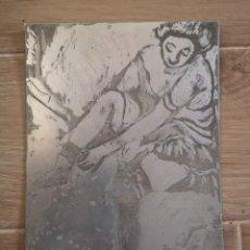 Arte: PLANCHA DE GRABADO ORIGINAL, AUTOR DESCONOCIDO, POR ANALIZAR.. Lote 192162150