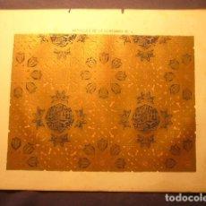 Arte: GRABADO DE PARCERISA: - DETALLES DE LA ALHAMBRA (N. 7) - (S. XIX).. Lote 192614423