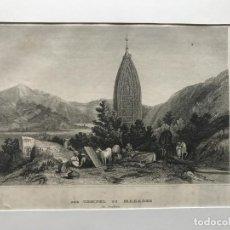 Arte: VISTA PANORÁMICA DEL TEMPLO DE MAHADEVA EN INDIA (ASIA), 1859. ANÓNIMO. Lote 192964180