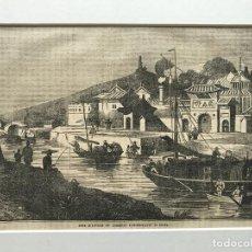 Arte: ESCENA COMERCIAL EN CHINA, HACIA 1850. ANÓNIMO. Lote 192976581