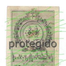Arte: GRABADO. AÑO 1747. ¿EL GLORIOSO? CÁDIZ. AUTOR: MANUEL ALEGRE, 1768-1815.. Lote 194136775