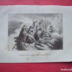 Arte: LOS SAGUNTINOS SE SACRIFICAN EN ARAS DE LA PATRIA.-SAGUNTO.-GRABADO.-SIGLO XIX.. Lote 194226158
