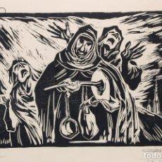 Arte: GRABADO GUERRERO MALAGÓN. Lote 194293906