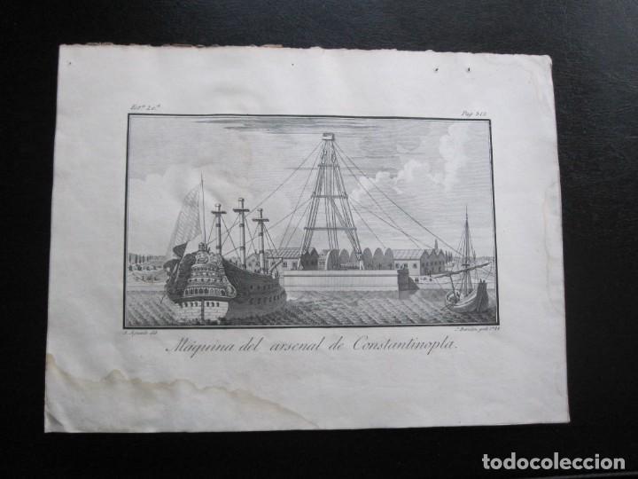 ANTIGUO GRABADO DE LA MAQUINA DE ARSENAL DE CONSTANTINOPLA REALIZADO POR A. AGUADO - BARCELONA 1788 (Arte - Grabados - Antiguos hasta el siglo XVIII)