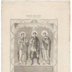 Arte: FRANCIA (MEROVINGIOS) PRINCE FRANC - VERNIER DEL. LEMAITRE DIREXIT - (14X20,5). Lote 194865056