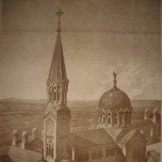 Arte: GRABADO ARQUITECTURA CAPILLA NECRÓPOLIS ESTE, CEMENTERIO LA ALMUDENA, MADRID, ORIGINAL 1879.. Lote 194930363