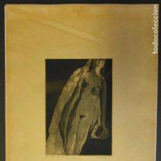 Arte: GRABADO FIRMA NO DESCIFRADA. MEDS. PAPEL: 500X700 CMS. MEDS. MANCHA: 223X325 MMS.. Lote 194949703