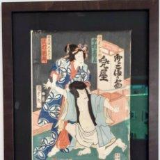 Arte: UKIYO-E - XILOGRAFÍAORIGINAL JAPÓN 1865, DE UTAGAWA KUNISADA II. Lote 194952791