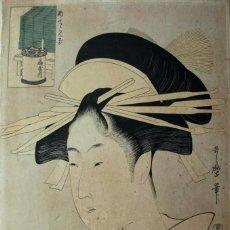 Arte: KITAGAWA UTAMARO (1753-1806). WOODBLOCK PRINT 38 X 25 CM. SIGNED. PUBLISHER OMIYA. EDO PERIOD.. Lote 195067953