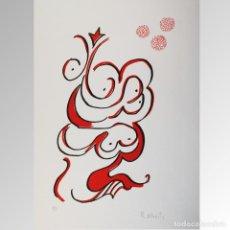 Arte: ALTAIR EN SU LLAMA (AMOR V). Lote 195080921