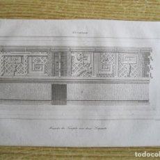 Arte: FACHADA DE LAS DOS SERPIENTES DEL TEMPLO MAYA DEL SOL (YUCATÁN, MÉXICO), 1825. GAUCHEREL/LEMAITRE. Lote 195082182