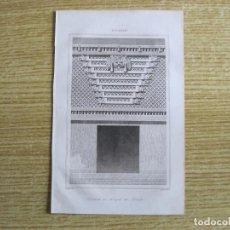 Arte: ARTE MAYA. DETALLE DEL TEMPLO DEL SOL, HACIA 1825. GAUCHEREL/LEMAITRE. Lote 195084830