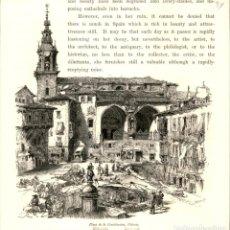 Arte: ORIGINAL 1860 - VITORIA - GASTEIZ - PLAZA DE LA CONSTITUCION - PICTURESQUE EUROPE. Lote 195268232