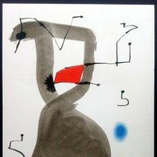 Arte: LITOGRAFÍA JOAN MIRÓ - ELS TRES JOANS 1975. Lote 195486920