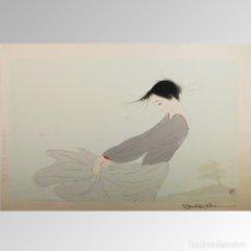 Arte: SERIE PALABRAS DEL VIENTO. Lote 195533537