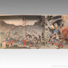 Arte: GUERRA RUSO JAPONESA (DESTRUCCION DE UNA LINEA FERROVIARIA). Lote 195533851