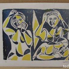 Arte: LUIS SEOANE, GRABADO. Lote 196022702