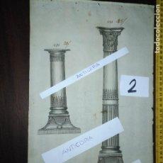 Arte: SIGLO 18 MAGNIFICO GRABADO ORIGINAL ORNAMENTACION DE CATALOGO DEFABRICANTE DE PLATERIA - CANDELABRO. Lote 196385790