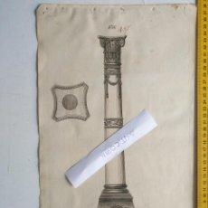 Arte: SIGLO 18 GRABADO ORIGINAL ORNAMENTACION DE CATALOGO FABRICANTE PLATERIA PORTAVELA CANDELABRO LABRADO. Lote 196740462