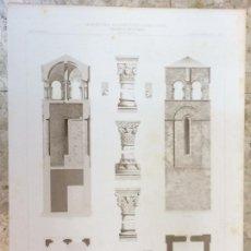 Arte: GRABADO ASTURIAS OVIEDO TORRE VIEJA CATEDRAL CÁMARA SANTA - ARQUITECTÓNICOS DE ESPAÑA SIGLO XIX. Lote 196755482