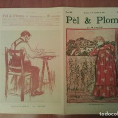 Arte: FACSIMIL CUBIERTAS PÈL & PLOMA Nº 16. Lote 197239363