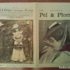 Arte: FACSIMIL CUBIERTAS PÈL & PLOMA Nº 14. Lote 197239697