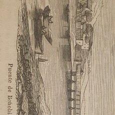Arte: EXCELENTE GRABADO ORIGINAL DEL VIAJE ILUSTRADO. 1853. 16 X 7 CM. PUENTE DE BEHOVIA SOBRE EL BIDASOA. Lote 198956638