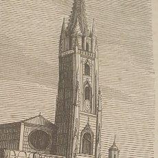 Arte: EXCELENTE GRABADO ORIGINAL DEL VIAJE ILUSTRADO. 1853. 12 X 8 CM. CATEDRAL DE OVIEDO. Lote 198957092