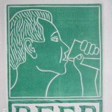 Arte: BEER (CERVEZA) - GRABADO SOBRE LINÓLEO DE GAP (GUILLERMO ANTÓN) -27X39 CM. Lote 199731057