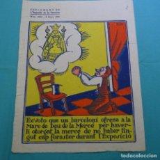 Arte: BON.GRABADO SUPLEMENT L'ESQUELLA DE LA TORRATXA.1930.EX-VOTO QUE UN BARCELONI.... Lote 200871410