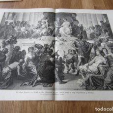 Arte: 1881-GRABADO ORIGINAL. BODA DE ALEJANDRO MAGNO EN SUSA. CUADRO DE ANDREAS MULLER.MUY GRANDE. Lote 201190167