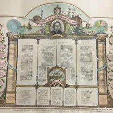 Arte: CARTEL GRABADOS LITOGRAFIADOS DE CRISTOBAL COLÓN Y DESCUBRIMIENTO DE AMÉRICA,J CRUZ BUSTO S.XIX 1892. Lote 162144322