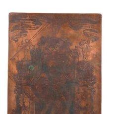 Arte: PLANCHA DE COBRE IGNASI VALLS BARCELONA GRABADO MARE DE DEU DEL VILAR BLANES CATALUÑA SIGLO XVIII. Lote 202896368
