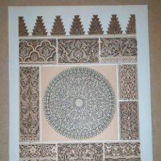 Arte: FINALES SIGLO XIX. GRABADO ARTE ÁRABE. ESCULTURA MONUMENTAL. MONTANER Y SIMÓN.. Lote 203134806
