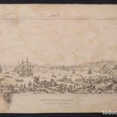 Arte: GRABADO. ENTRÉE DU PORT DE MARSEILLE. BASADO EN PINTURA DE JOSEPH VERNET.. Lote 203296610