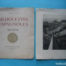 Arte: SEGOVIA - HELIOGRABADO SOBRE PLANCHA - ROBERT GUILLON - TIRADA LIMITADA - VER FOTOS Y DESCRIPCION. Lote 204768350