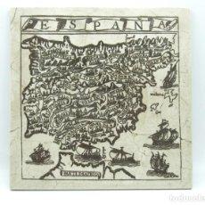 Arte: ANTIGUO MAPA DE ESPAÑA GRABADO EN PIEDRA NATURAL MÁRMOL MEDIDAS: 25X 25 CM. Lote 204979156