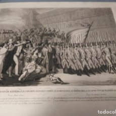 Arte: GRABADO DE ÉPOCA QUE REPRESENTA EL DESFILE MILITAR DE LA JURA DE LA CONSTITUCIÓN POR FERNANDO VII.. Lote 205303068