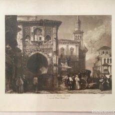 Arte: GRANADA. LA CASA DEL CARBÓN. DIBUJO DE DAVID ROBERTS, 1825. GRABADOR ANDRES MIR.. Lote 205671831