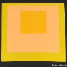 Arte: ABSTRACCIÓN. LINOGRAFÍA SOBRE PAPEL. JOSEF ALBERS. ALEMANIA. 1972. Lote 206217467