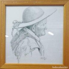 Arte: PICADOR. GRABADO. ENMARCADO CON CRISTAL 26X26 CM. FIRMADO NEYRA 92. SERIE PERSONAJES DEL TOREO. Lote 207196188