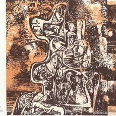 Arte: GRABADO MENDOZA. FIRMADA RAUL CAPITANI. NUMERADA 48/200. LA PIEDRA INFINITA. JORGE E. RAMPONI 1996.. Lote 207580856
