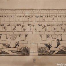 Arte: ANTIGUO GRABADO CON ÁRBOL GENEALÓGICO. FRANCIA S.XVIII. MARCA DE AGUA ARCHES. Lote 208042937
