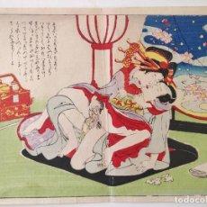 Arte: MAGISTRAL GRABADO ORIGINAL JAPONÉS ERÓTICO DE MEDIDADOS DEL SIGLO XIX, SHUNGA, MUY RARO, OCASIÓN. Lote 208245648