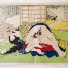 Arte: MAGISTRAL GRABADO ORIGINAL JAPONÉS ERÓTICO DE MEDIDADOS DEL SIGLO XIX, SHUNGA, MUY RARO, OCASIÓN. Lote 208245735