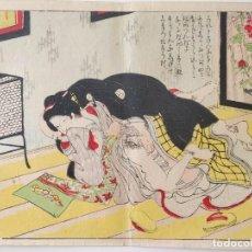 Arte: MAGISTRAL GRABADO ORIGINAL JAPONÉS ERÓTICO DE MEDIDADOS DEL SIGLO XIX, SHUNGA, MUY RARO, OCASIÓN. Lote 208245955