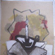 Arte: EVARISTO BENÍTEZ. (AZUAGA 1957) GRABADO NUMERADO 24 DE 100. FIRMADO 43 X 31 CM. Lote 208302593