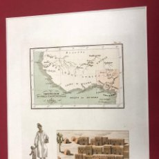 Arte: CALCOGRAFIA COLOREADA A MANO CORSO DEI FIUMI QUORRA. NIGER, SENEGAL E GAMBIA. C. 1850. Lote 208691086