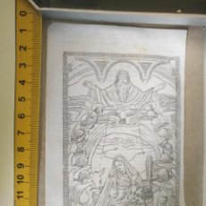 Arte: ANTIGUO GRABADO RELIGIOSO DEL AÑO 1938 - PORTAL DE BELEN NACIMIENTO NIÑO JESUS VIRGEN SAN JOSE. Lote 209006901
